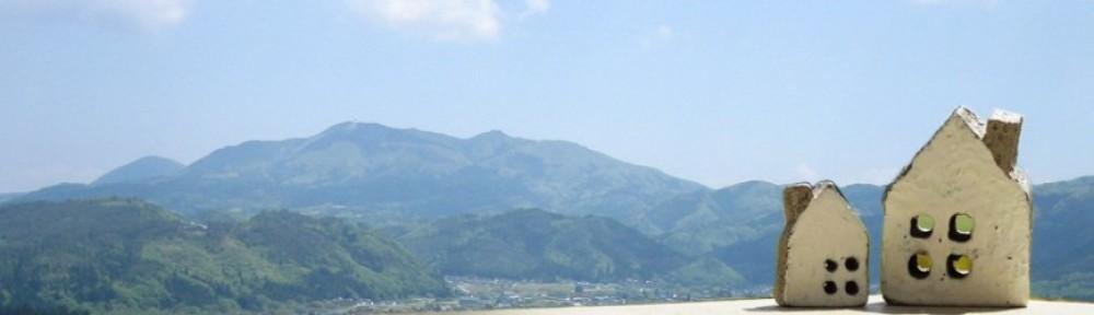 長谷川建設の家づくり